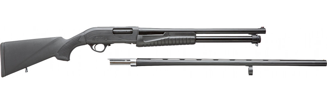 Ружье Hatsan Escort Aimguard Combo кал. 12/76. Ствол - 76 и 51 см