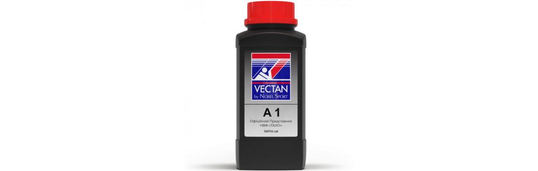 Порох для гладкоствольних калібрів Nobel Sport Vectan A1 на 32 г, вес 500 г