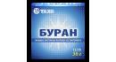 "Дробовые патроны ""Буран"", кал.12/70, №9-1"