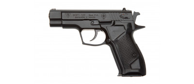 Пистолет травматического действия Форт-12Р кал. 9мм