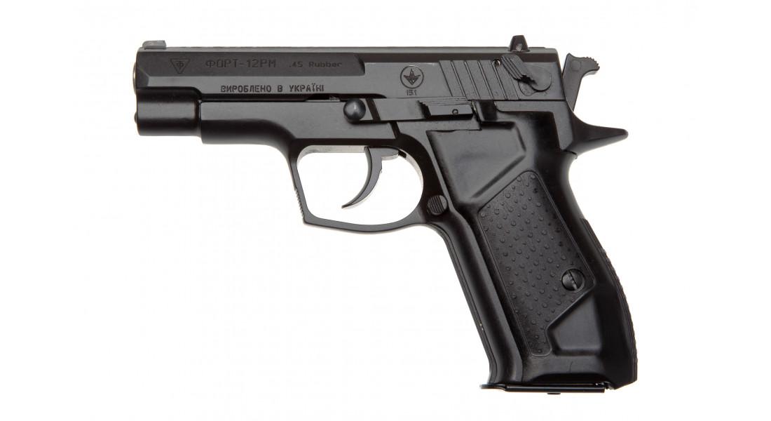 Пистолет травматического действия Форт-12РМ кал.45Rubber