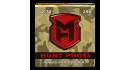 "Дробові патрони ""Hunt Profi"", кал.12/70, №3"