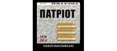 """Дробовой патрон """"Патриот"""", кал.12/70, №4/0"""