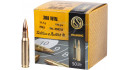 Патрон Sellier & Bellot Training кал.308 Win пуля FMJ масса 11,7 грамм/ 180 гран. Нач. скорость 735 м/с.