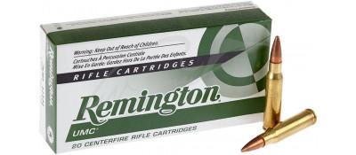 Патрон Remington UMC кал .308 Win куля Metal Case маса 150 гр (9.7 г)