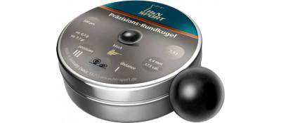 Пули пневматические H&N Rundkugel (черные). Кал. 4.5 мм. Вес - 0.5 г, 500 шт/уп
