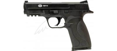 Пістолет пневматичний SAS (S&W MP-40). Корпус - пластик