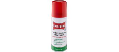 Масло збройове Ballistol 50 мл., спрей