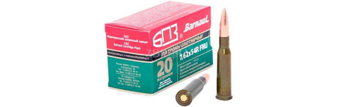 Патрон БПЗ 7,62х54 R пуля FMJ масса  (174 gr) 11.3 г