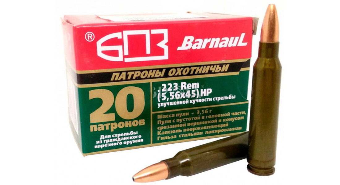 Патрон БПЗ кал. .223 Rem (5.56/45) пуля Hollow Point масса 3.56 грамма/ 55 гран