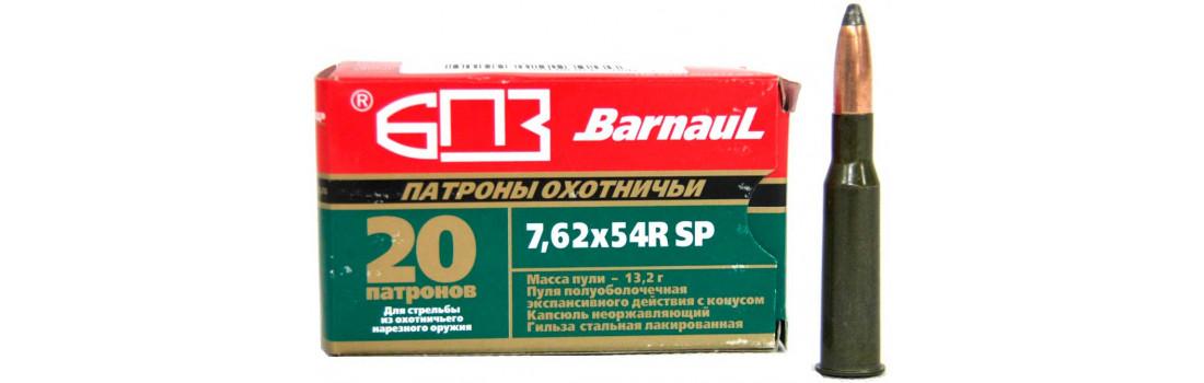 Патрон БПЗ кал. 7.62x54 R пуля Soft Point масса 13.2 грамма/ 203 грана