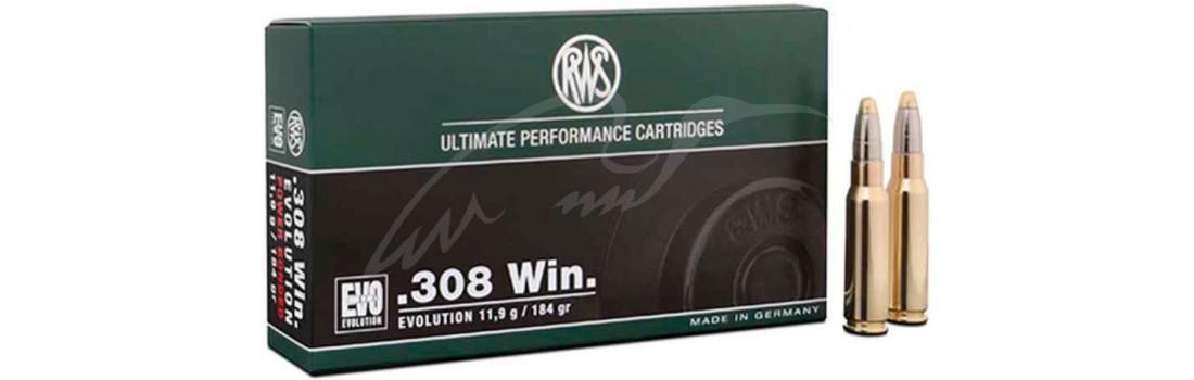 Патрон RWS кал.308 Win пуля EVO масса 11,9 г, нач. скорость 775 м/с.