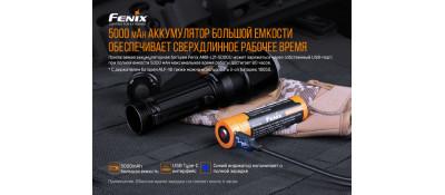 Тактический фонарь Fenix TK22 UE