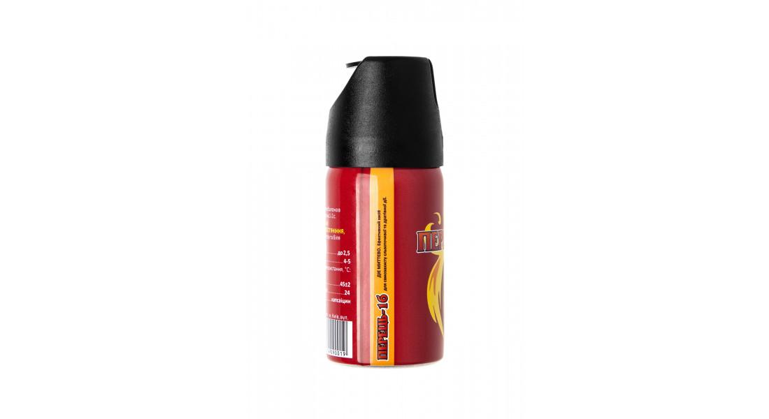 Балончик газовий Перець-1б