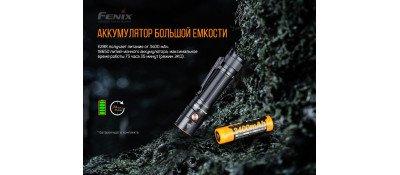 Ліхтар Fenix E28R V2.0 LUMINUS SST40 + акумулятор Fenix 3400 mAh, кабель USB