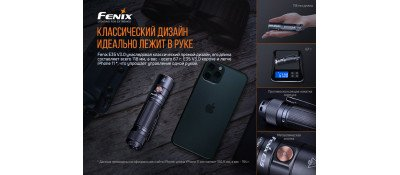 Ліхтар Fenix E35 V3.0 + акумулятор Fenix ARB-L21-5000U + кабель USB