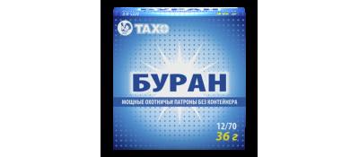 "Дробовые патроны ""Буран"", кал.12/70, №0-4/0"