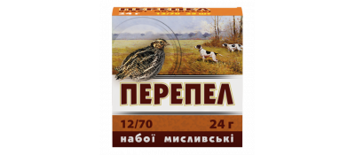 "Дробовые патроны ""Перепел"", кал.12/70, 24гр"